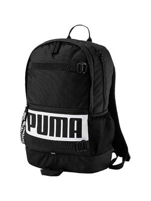 Рюкзак чорний з логотипом | 5670724