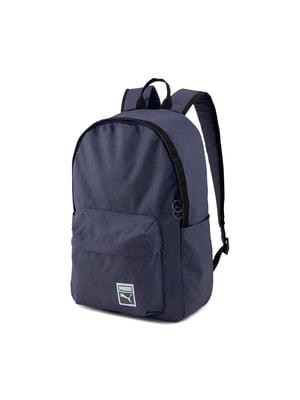 Рюкзак синій з логотипом | 5670792