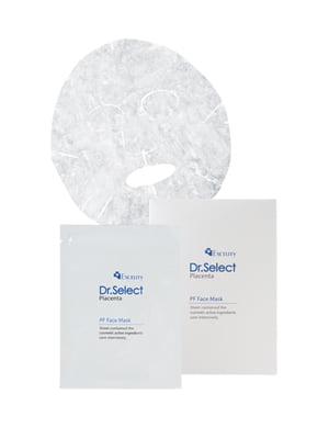 Маска для обличчя тканинна (22 мл х 5 шт) | 5671454