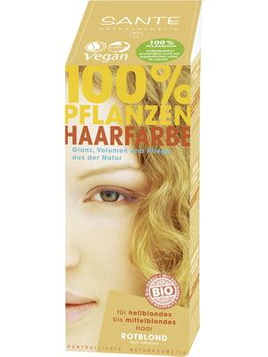 Краска для волос | 5671401