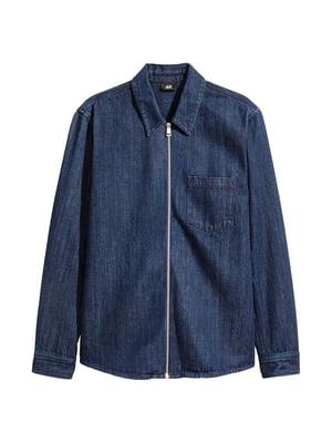 Куртка темно-синяя | 5234919