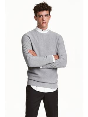 Джемпер серый | 5666828