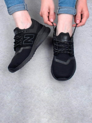 Кросівки чорні | 5643772