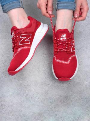 Кроссовки красные | 5643774