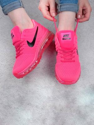 Кроссовки розовые | 5643780