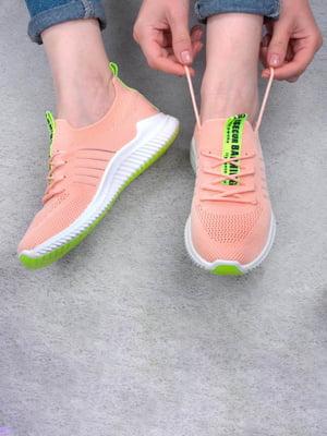 Кросівки персикового кольору | 5643806