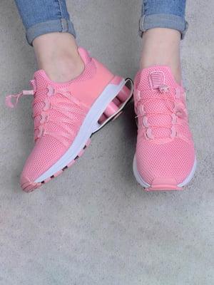 Кросівки рожеві | 5643832