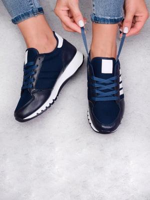 Кроссовки синие | 5644532