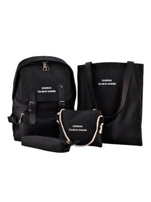 Комплект: рюкзак, сумка, косметичка и пенал   5676398