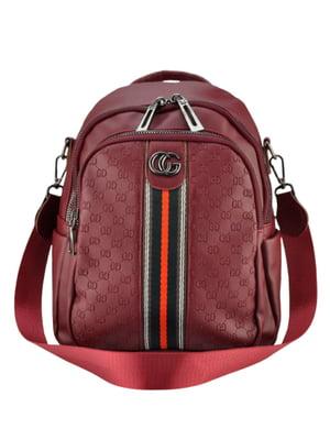 Рюкзак бордовий з логотипом | 5676406