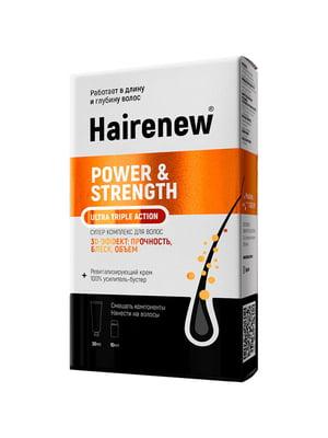 Комплекс для волосся: крем (30 мл) і бустер (10 мл) | 5676472