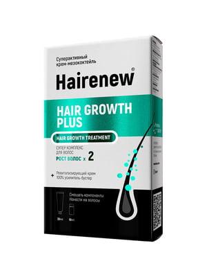 Комплекс для волосся: крем (30 мл) і бустер (10 мл) | 5676473