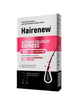 Комплекс для волосся: крем (30 мл) і бустер (10 мл) | 5676475