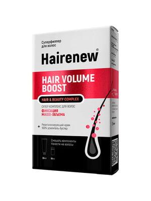 Комплекс для волосся: крем (30 мл) і бустер (3 мл) | 5676478