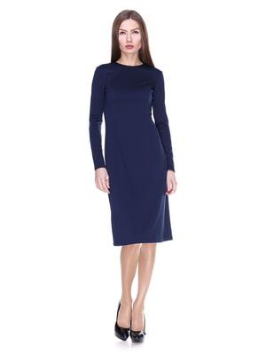 Платье синее | 2006033