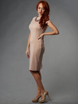 Сукня кольору пудри | 3593516
