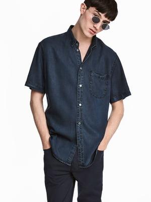 Рубашка темно-синяя   5677031