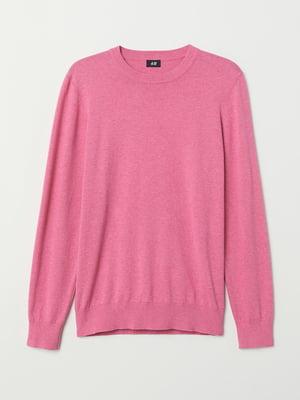 Джемпер рожевий   5677274