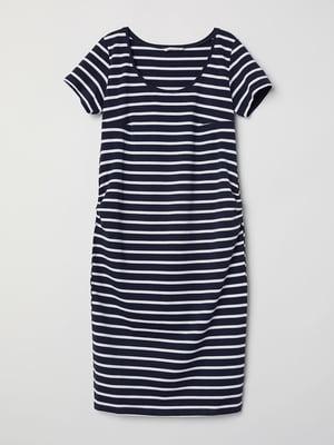 Платье для беременных в полоску | 5677357
