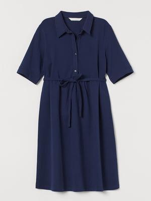 Платье для беременных темно-синее | 5677818