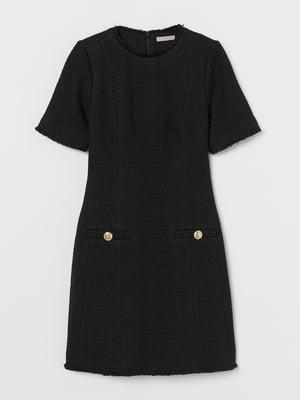 Платье черное | 5677950