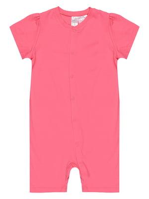Пісочник рожевий | 5672050