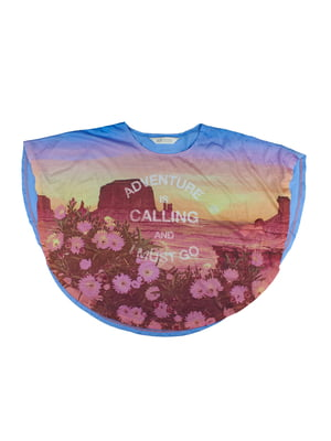 Пончо разноцветное с рисунком   5672126