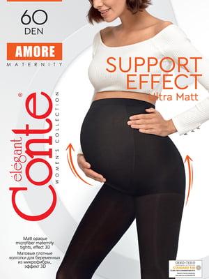 Колготки для беременных черные | 5672889