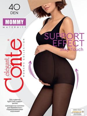 Колготки для беременных черные | 5672930