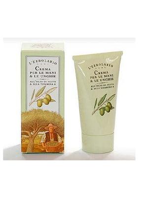 Крем для рук и ногтей на основе оливкового масла и витамина Е (75 мл) | 5679170