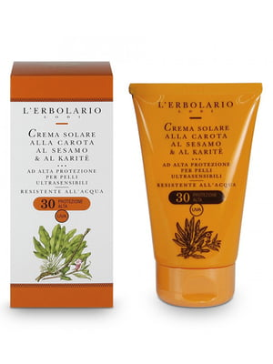 Крем солнцезащитный с морковью, маслом кунжута и маслом ши SPF 30 (125 мл) | 5679290