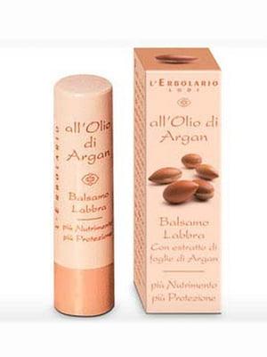 Бальзам для губ на основе масла аргании (4,5 г) | 5679165