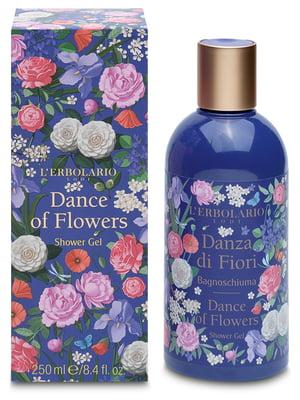 Пена для ванны - гель для душа «Вальс цветов» (250 мл) | 5679349