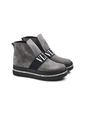 Ботинки серые с логотипом | 5681958