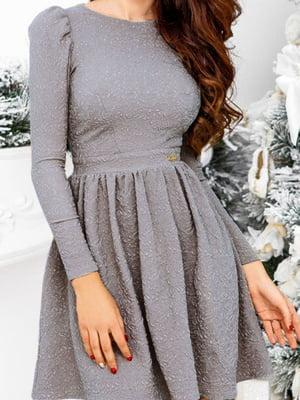 Платье серое | 3308352