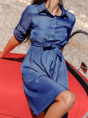 Платье синее | 5681163