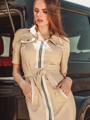 Платье бежевое | 5681190