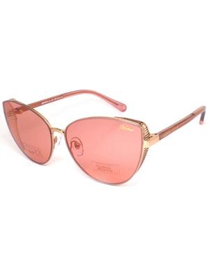 Очки солнцезащитные | 5682137