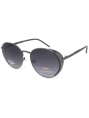 Очки солнцезащитные | 5682145