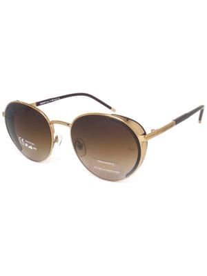 Очки солнцезащитные | 5682147