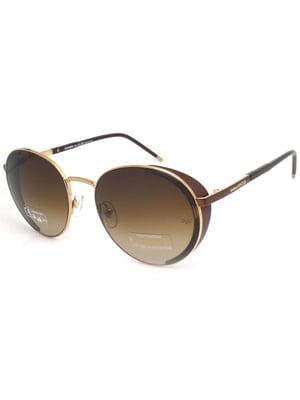Очки солнцезащитные | 5682150