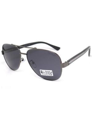 Очки солнцезащитные | 5682159