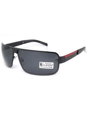 Очки солнцезащитные | 5682162