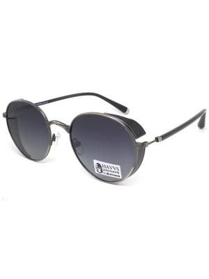 Очки солнцезащитные | 5682173