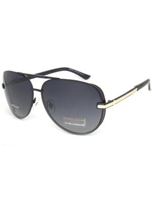 Очки солнцезащитные   5682227