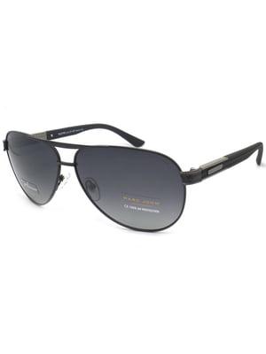 Очки солнцезащитные   5682235