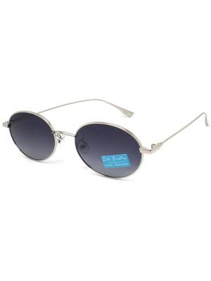 Очки солнцезащитные   5682276