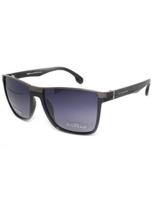 Очки солнцезащитные | 5682300