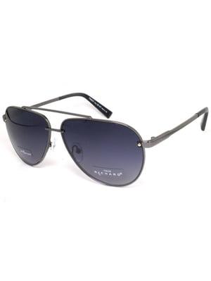 Очки солнцезащитные | 5682304