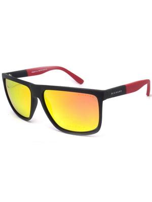 Очки солнцезащитные | 5682310